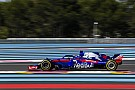 Hartley fears penalty after Honda engine problem