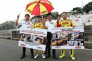 全日本F3 速報ニュース 2017年全日本F3チャンピオンに輝いた高星明誠「全然実感がない」