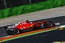 フェラーリ、マールボロとのスポンサー契約延長を発表