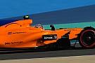 فورمولا 1 كيف تبدو سيارات موسم 2018 في الفورمولا واحد من دون الطوق؟