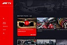 Кнопка паузы и картинка в картинке: F1 TV будет выглядеть так