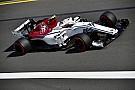 В Sauber назначили нового главу отдела аэродинамики