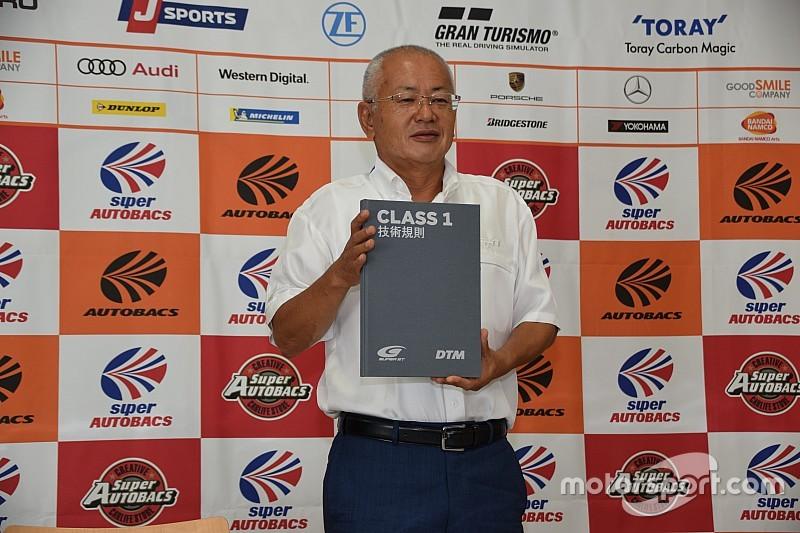 DTMジョイントイベント、来年10月にドイツ、最終戦もてぎ後に日本で開催へ