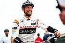 Jenson Button verrät: Durch die erste Fahrprüfung gerasselt ...