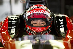 FIA F2 Laporan tes Matsushita teratas, Gelael P14 pada hari pertama tes F2 Bahrain