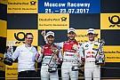 DTM DTM 2017: Gesamtwertung nach dem 10. von 18 DTM-Saisonrennen