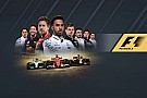 Review: F1 2017