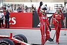 Vettel admite dificuldades, mas confia em ritmo de corrida