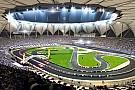 سباق الأبطال اختيار الفريقَين الإماراتي واللبناني للمشاركة في سباق الأمم