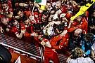 Формула 1 Арривабене посоветовал Ferrari развить привычку побеждать