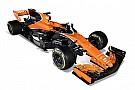 McLaren представила болід Ф1 2017 року