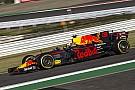 Por início forte, Red Bull adianta trabalho em novo carro