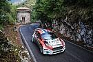 ERC Буфье выиграл этап ERC в Риме с преимуществом в 0,3 секунды