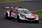 Super GT «1000 км Сузуки»: что это за гонка, в которой поедет Баттон?