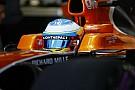 Формула 1 Алонсо сошел в Гран При России на прогревочном круге
