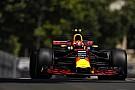 Formula 1 Baku pace shows Red Bull development working - Horner