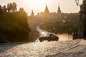 Ралі України Репортаж з етапу Ралі «Стара Фортеця»: гіркота повернення