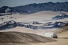 Dakar El Dakar 2019 será únicamente en Perú