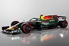 Formel-1-Einstieg rückt näher: Aston Martin lobt Motorenrichtung 2021