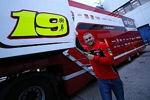 Ducati fait appel à Bautista pour le test de Jerez