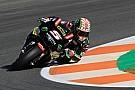 Nel 2018 nascono i Trofei per team e piloti Indipendenti MotoGP