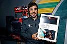 Формула 1 Італійська співачка присвятила пісню Фернандо Алонсо