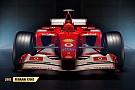 FORMULA 1 LİGİ F1 2017'de yer alacak klasik Ferrari araçları belli oldu