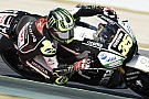 Honda ata a Crutchlow, que seguirá en LCR
