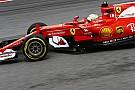 Гран Прі Малайзії: Феттель виграв другу практику, Mercedes у затінку