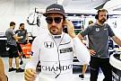 Алонсо проаналізує дані Renault перед підписанням угоди з McLaren
