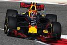 GP Bahrain: Verstappen dan Red Bull tercepat di FP3