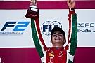 FIA F2 接近完美,德利赛车队荣耀巴库