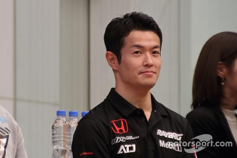 山本尚貴、F1視察後の思い語る「自分からチャンスを手放したくない」
