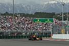 F1 La carrera en tierra de nadie de Verstappen en Sochi