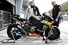 MotoGP Реакция: как уход Tech 3 от Yamaha связан с Валентино Росси и KTM