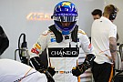 Fórmula 1 Alonso quedó