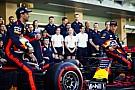 Ricciardo és Verstappen: elvannak a srácok, még mindig
