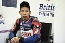 Moto3 Kazuki Masaki debut Moto3 semusim penuh