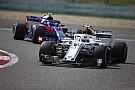 Formula 1 Gasly fears