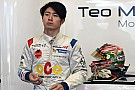 フォーミュラ・ルノー V8 3.5 【フォーミュラV8 3.5】合同テスト:金丸悠、首位から0.1秒差の2番手