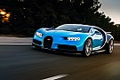 Bugatti Chiron heeft 1.500 pk, maar is langzamer dan Veyron