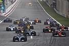 Formula 1 F1 will