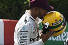 【F1】ハミルトンに渡されたセナヘルメットはレプリカ。本物は後日贈呈