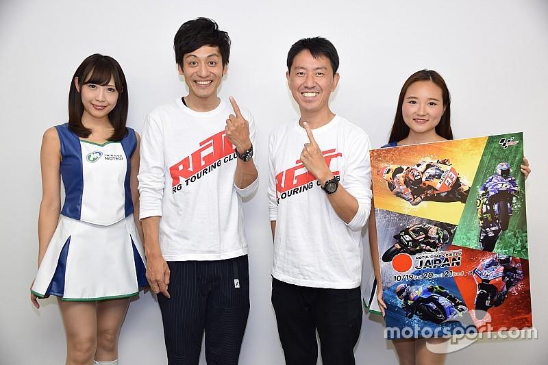 日本GPを遊び尽くせ。バイク芸人福田さんと村田さんも魅力に太鼓判