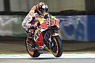 Marquez: Kesalahan kecil buyarkan kemenangan