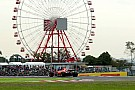 F1日本GP決勝前セレモニーで予定されていた戦闘機の展示飛行が急遽中止