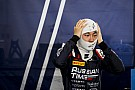 FIA F2 Гонщик Ф2 сказал спасибо Halo после аварии