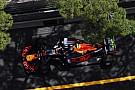 摩纳哥大奖赛FP3:里卡多继续领跑,维斯塔潘撞墙