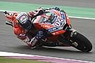 MotoGP Гран Прі Катару, четверта практика: Довіціозо підтвердив - він найкращий