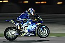 MotoGP Рінс: Я постараюся бути поруч із Маркесом, Зарко і Петруччі